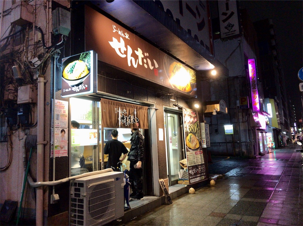 f:id:yokohamamiuken:20210705100419j:image