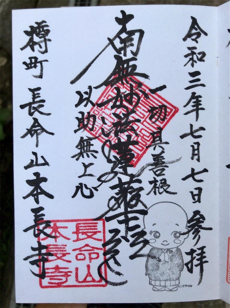 f:id:yokohamamiuken:20210707163117j:image