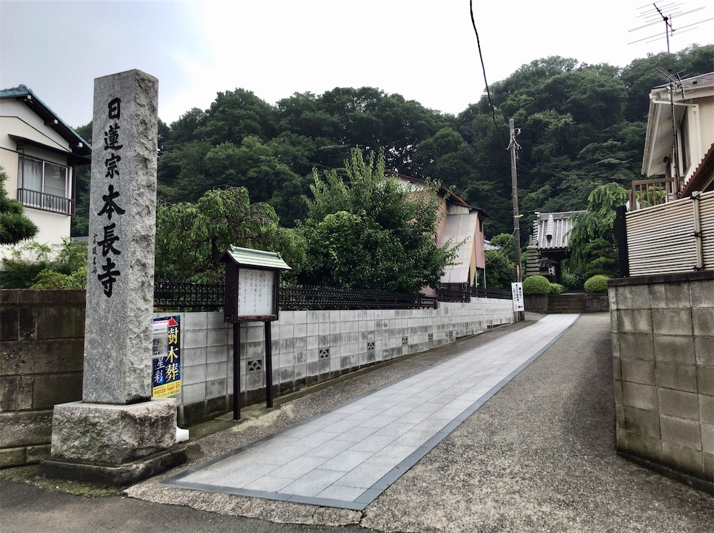 f:id:yokohamamiuken:20210707163121j:image