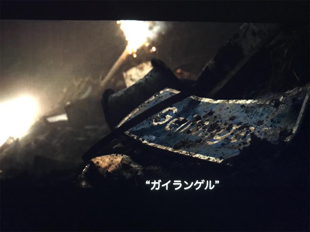 f:id:yokohamamiuken:20210707213329j:image