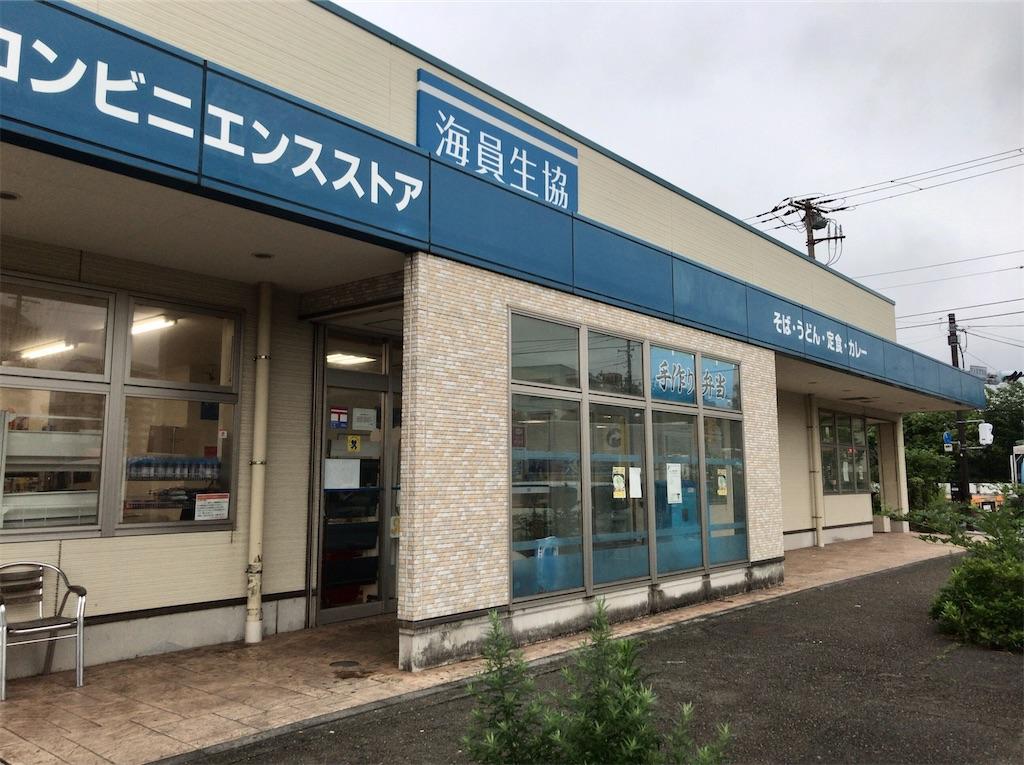 f:id:yokohamamiuken:20210708101207j:image