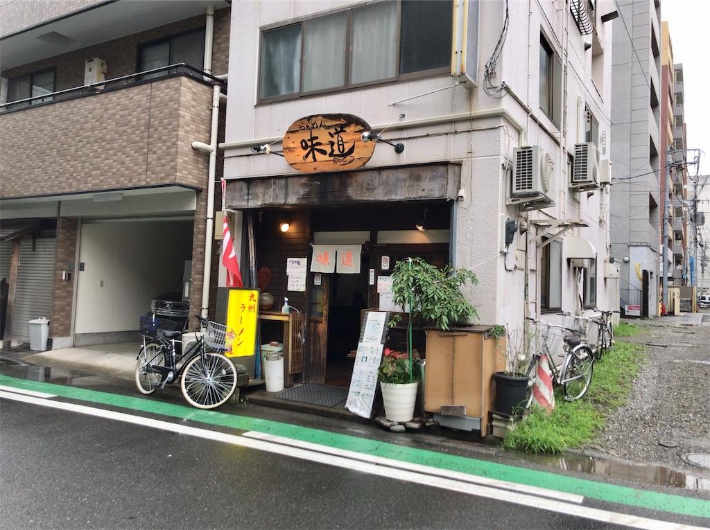 f:id:yokohamamiuken:20210709123602j:image