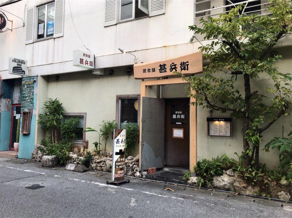 f:id:yokohamamiuken:20210716160703j:image