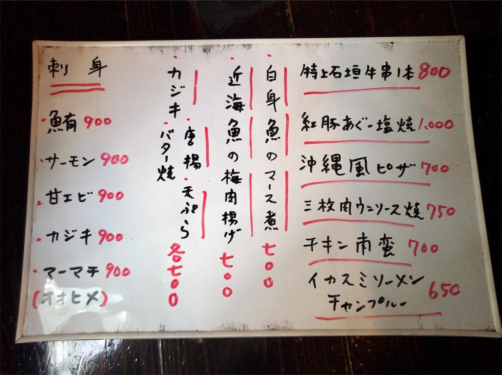 f:id:yokohamamiuken:20210716160713j:image