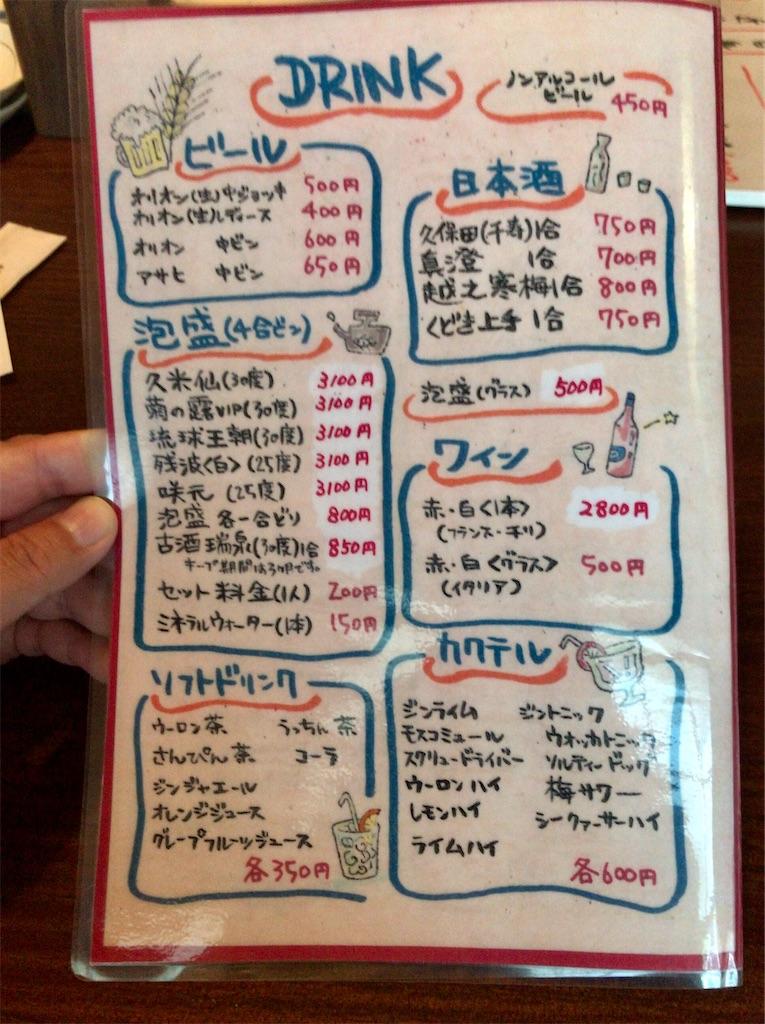 f:id:yokohamamiuken:20210716160802j:image