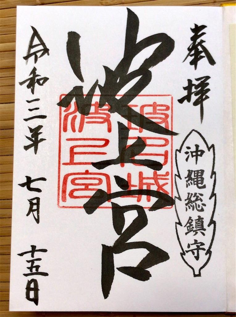 f:id:yokohamamiuken:20210716232823j:image