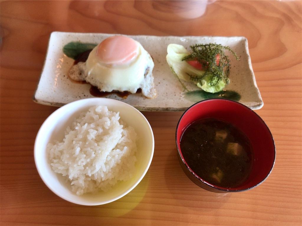 f:id:yokohamamiuken:20210716233257j:image