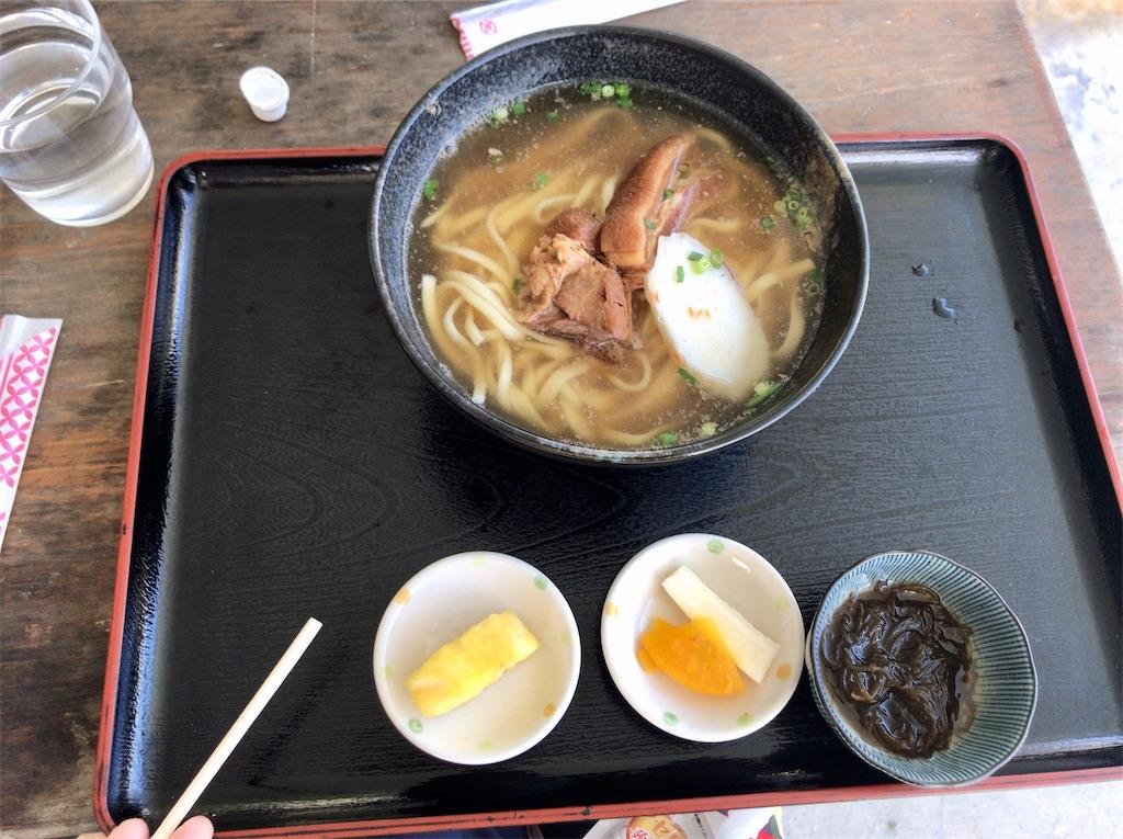 f:id:yokohamamiuken:20210716234012j:image