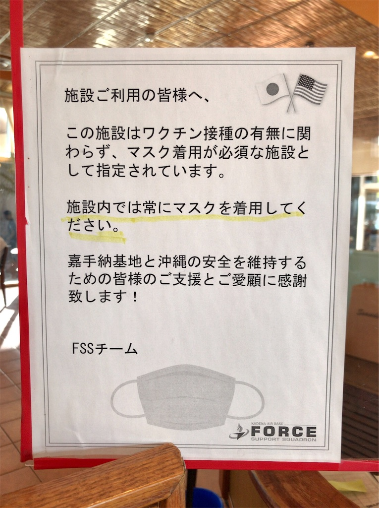 f:id:yokohamamiuken:20210716234203j:image