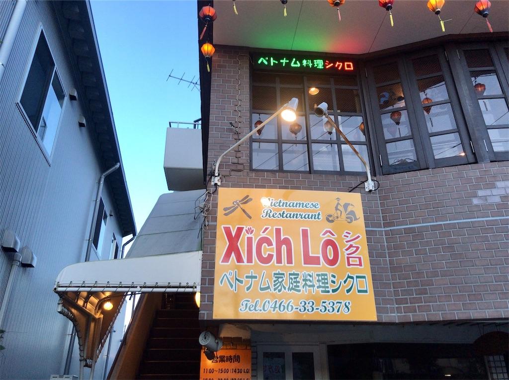 f:id:yokohamamiuken:20210718204947j:image