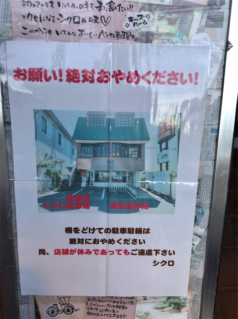 f:id:yokohamamiuken:20210718205019j:image