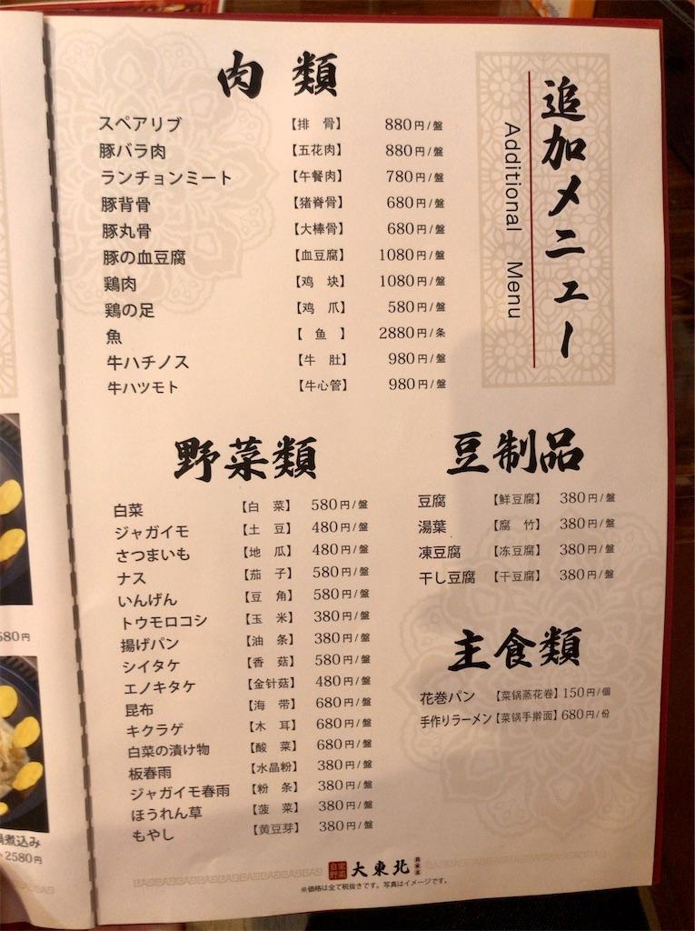 f:id:yokohamamiuken:20210720155849j:image