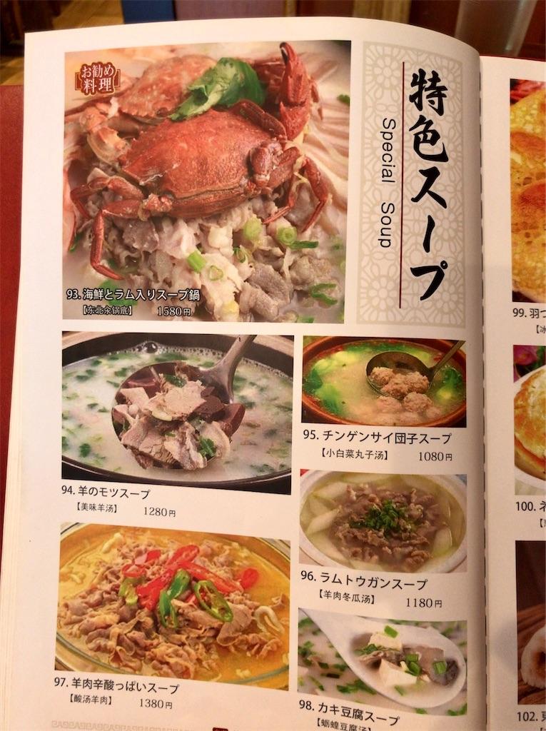f:id:yokohamamiuken:20210720155903j:image