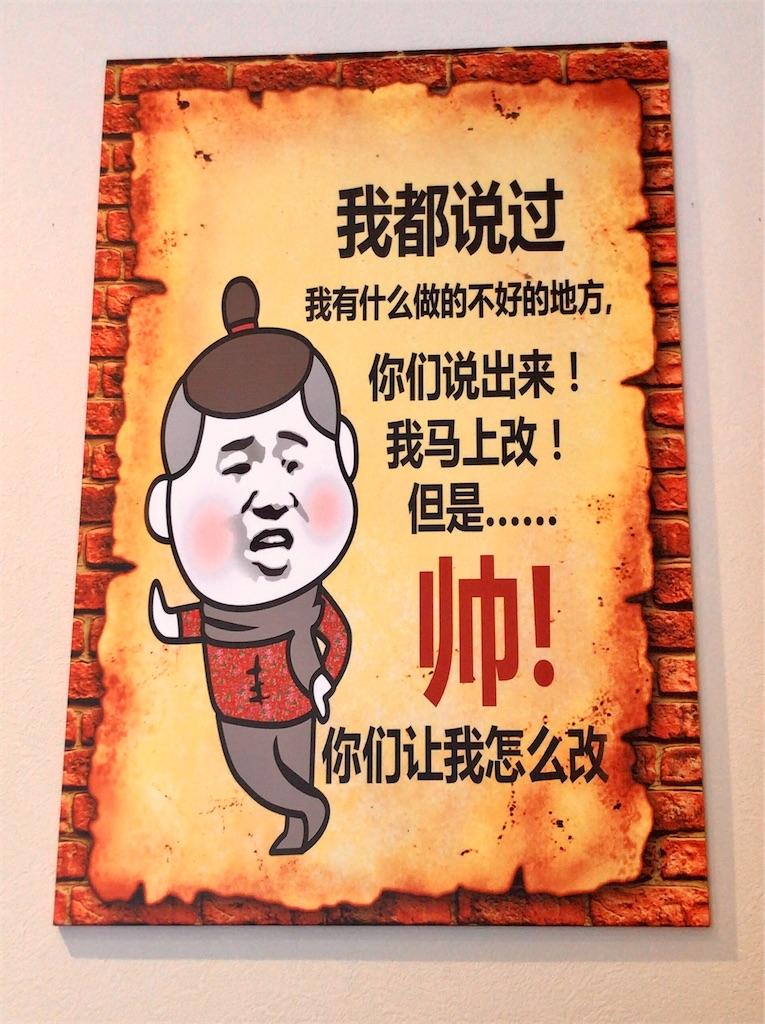 f:id:yokohamamiuken:20210720155935j:image