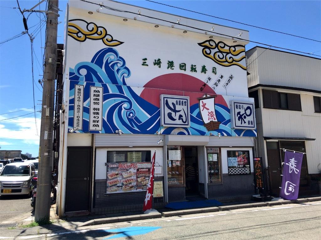 f:id:yokohamamiuken:20210721214004j:image