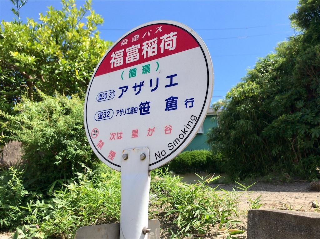 f:id:yokohamamiuken:20210721224045j:image