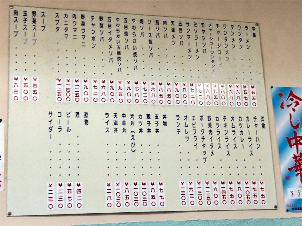f:id:yokohamamiuken:20210721224818j:image