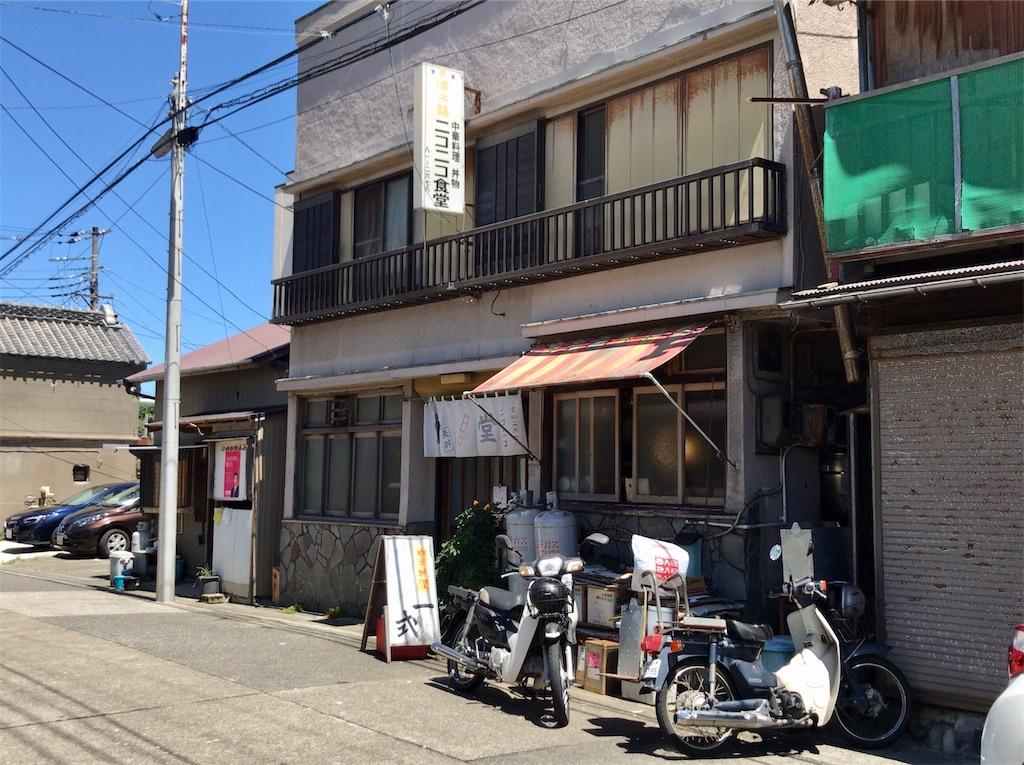f:id:yokohamamiuken:20210721224829j:image