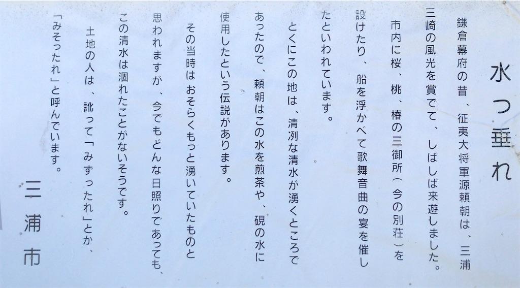 f:id:yokohamamiuken:20210721231400j:image