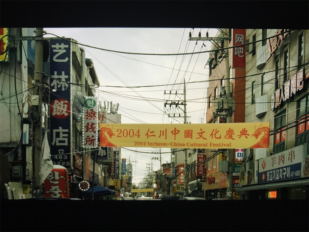 f:id:yokohamamiuken:20210727231547j:image