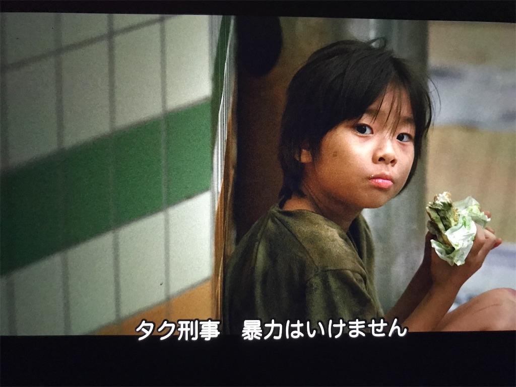 f:id:yokohamamiuken:20210727231718j:image