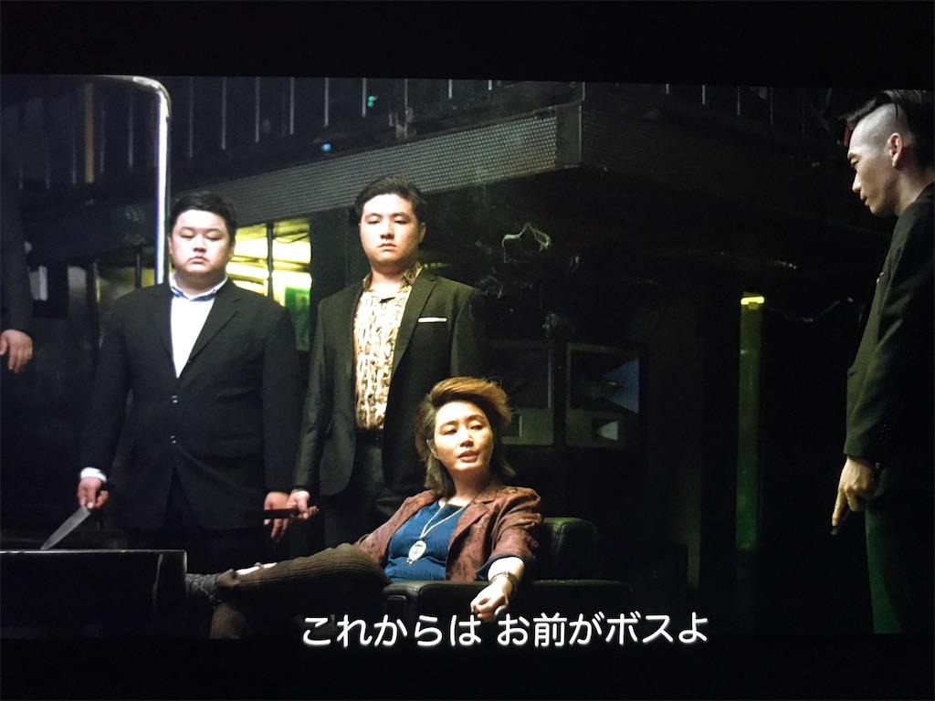f:id:yokohamamiuken:20210727232026j:image