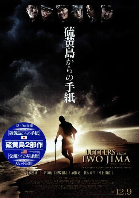 f:id:yokohamamiuken:20210727234943j:plain