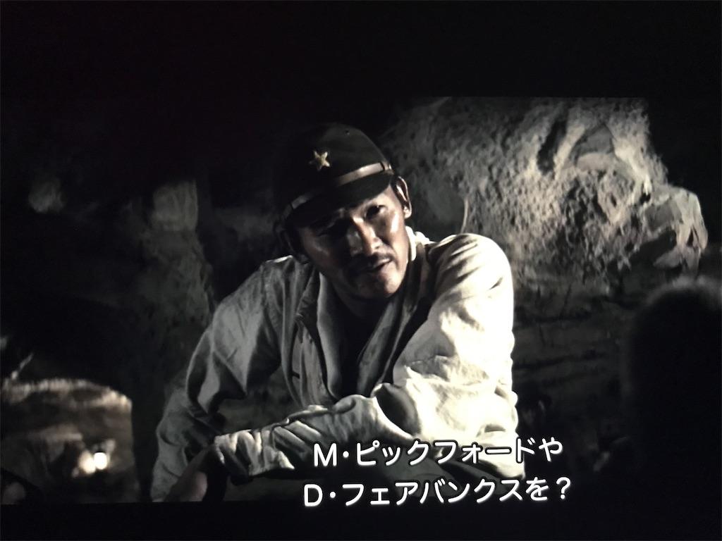 f:id:yokohamamiuken:20210727235756j:image