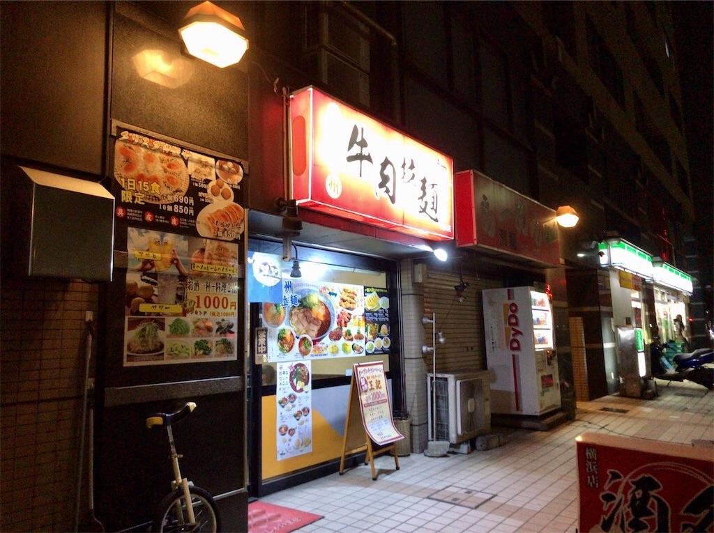 f:id:yokohamamiuken:20210728095738j:plain
