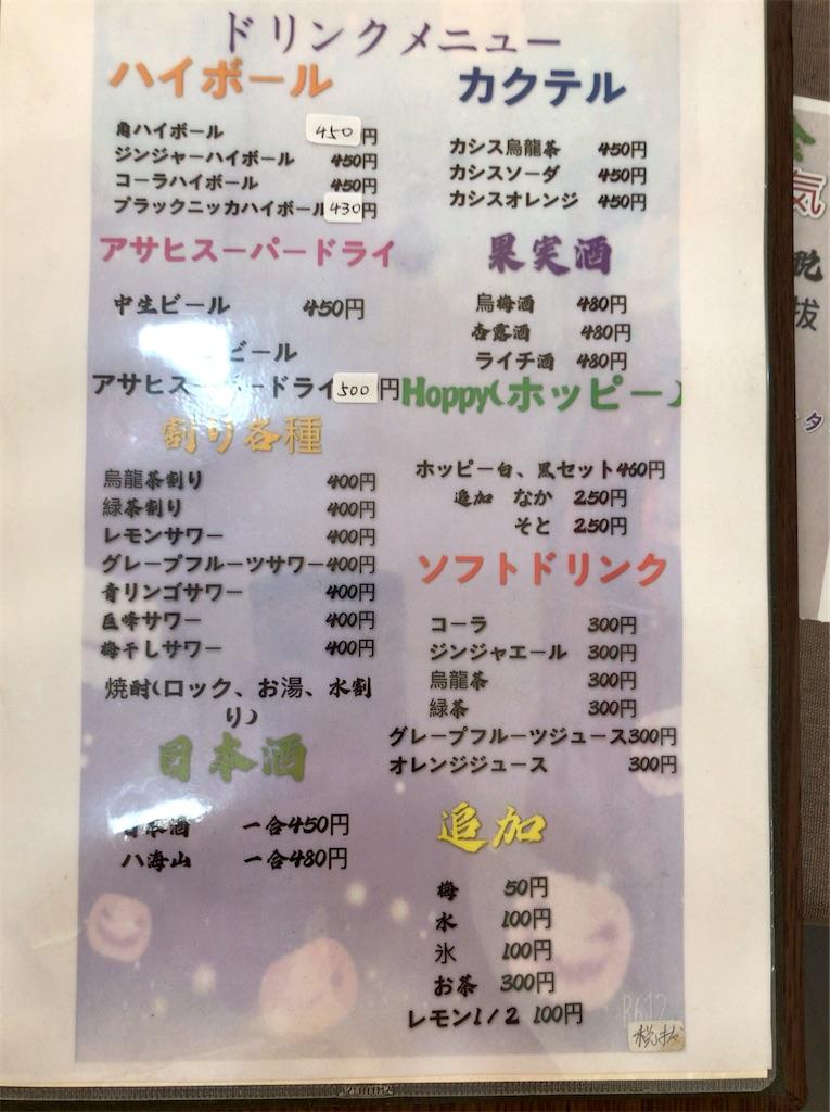 f:id:yokohamamiuken:20210729163739j:image