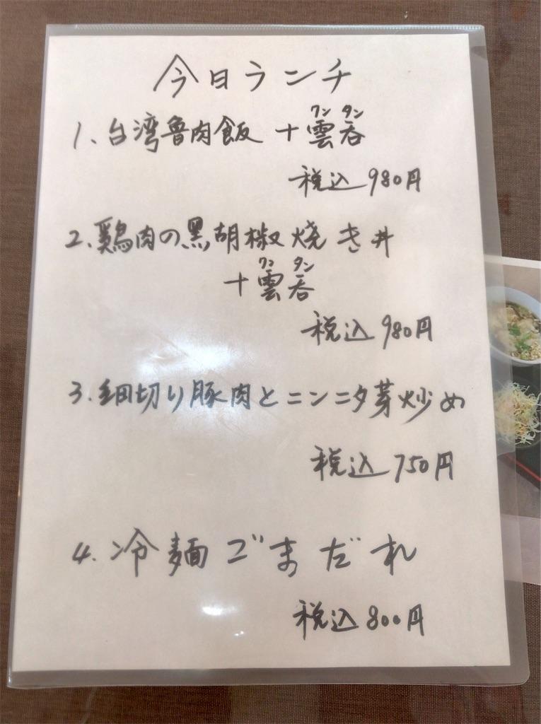 f:id:yokohamamiuken:20210729163747j:image