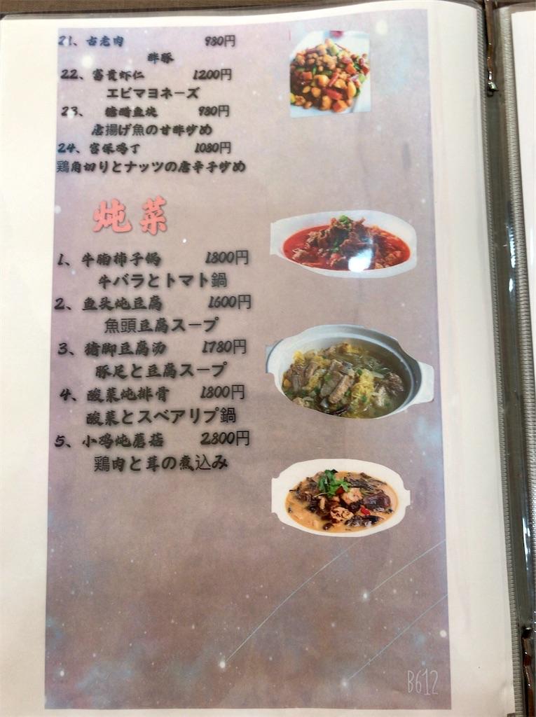f:id:yokohamamiuken:20210729163753j:image