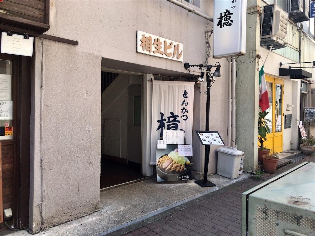 f:id:yokohamamiuken:20210804124314j:image
