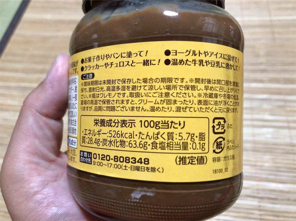f:id:yokohamamiuken:20210808094624j:image