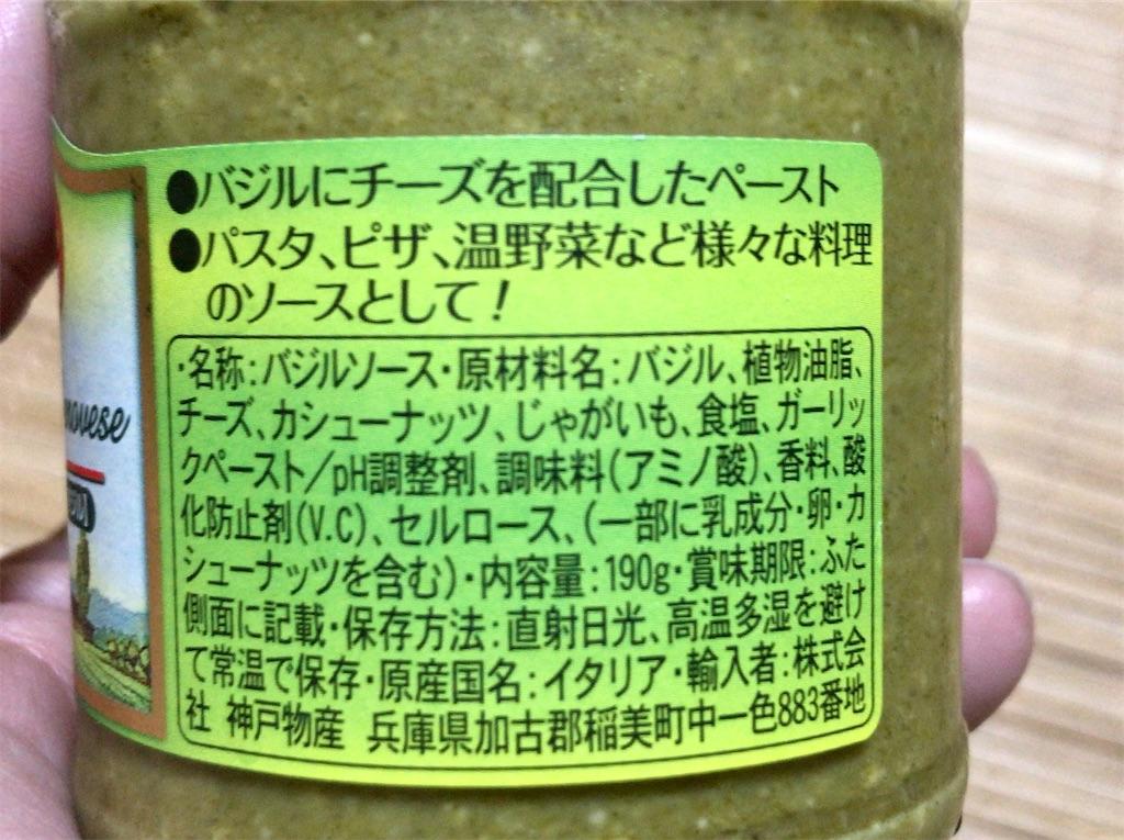 f:id:yokohamamiuken:20210808094724j:image