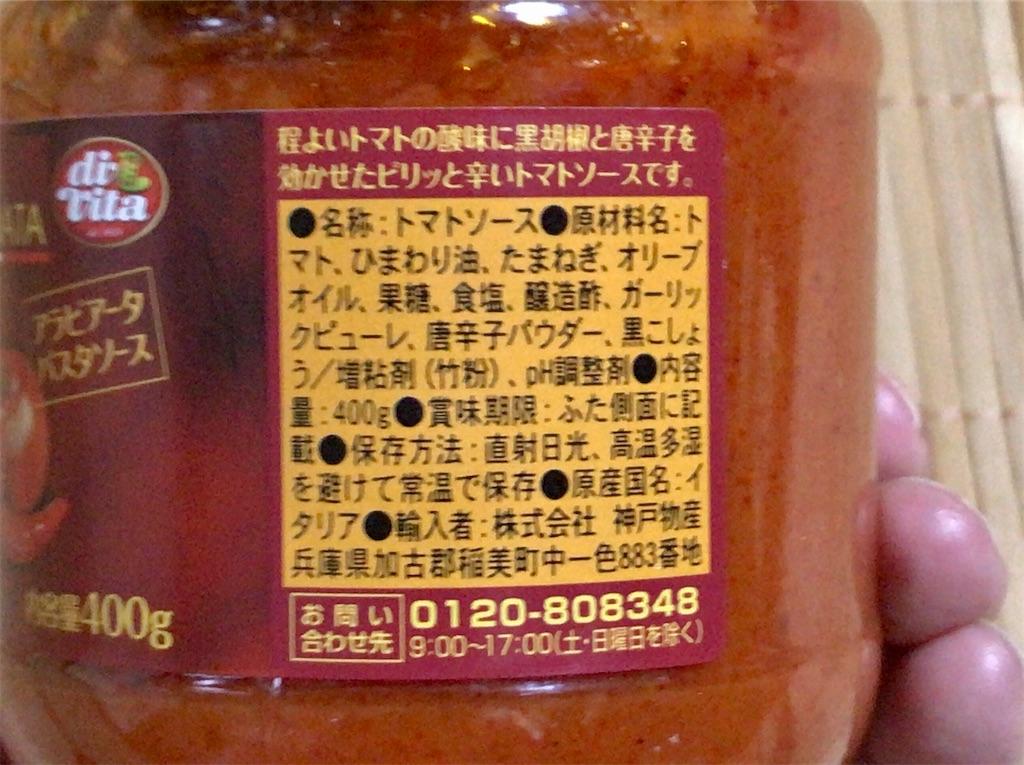 f:id:yokohamamiuken:20210808094908j:image
