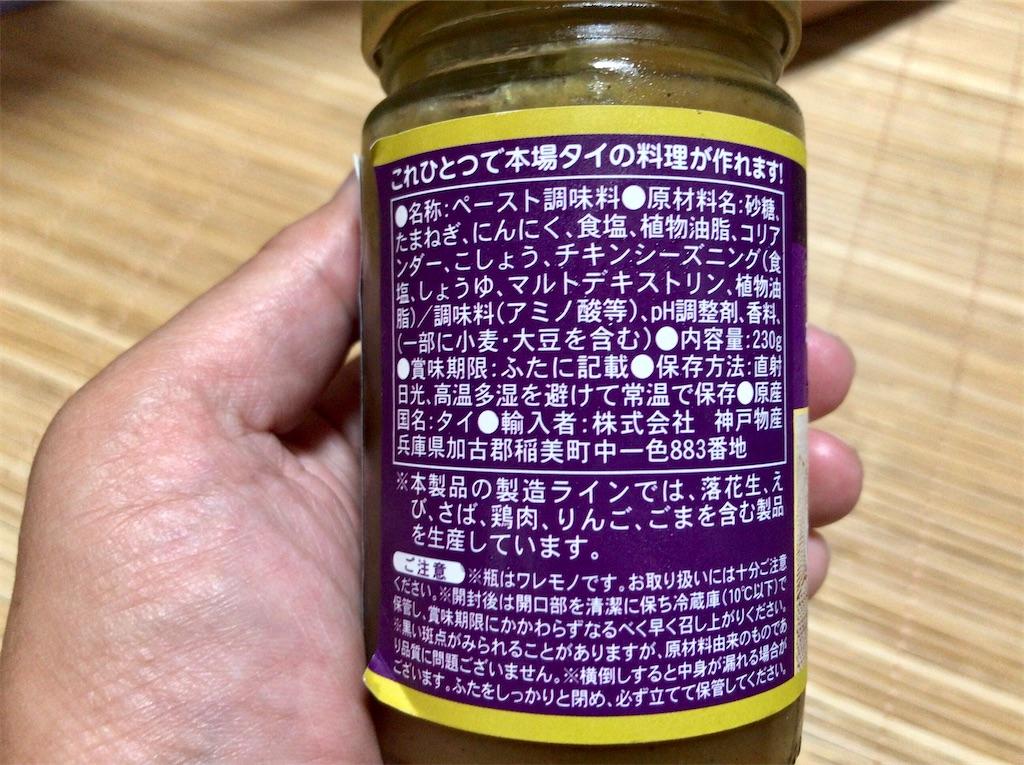 f:id:yokohamamiuken:20210808095016j:image