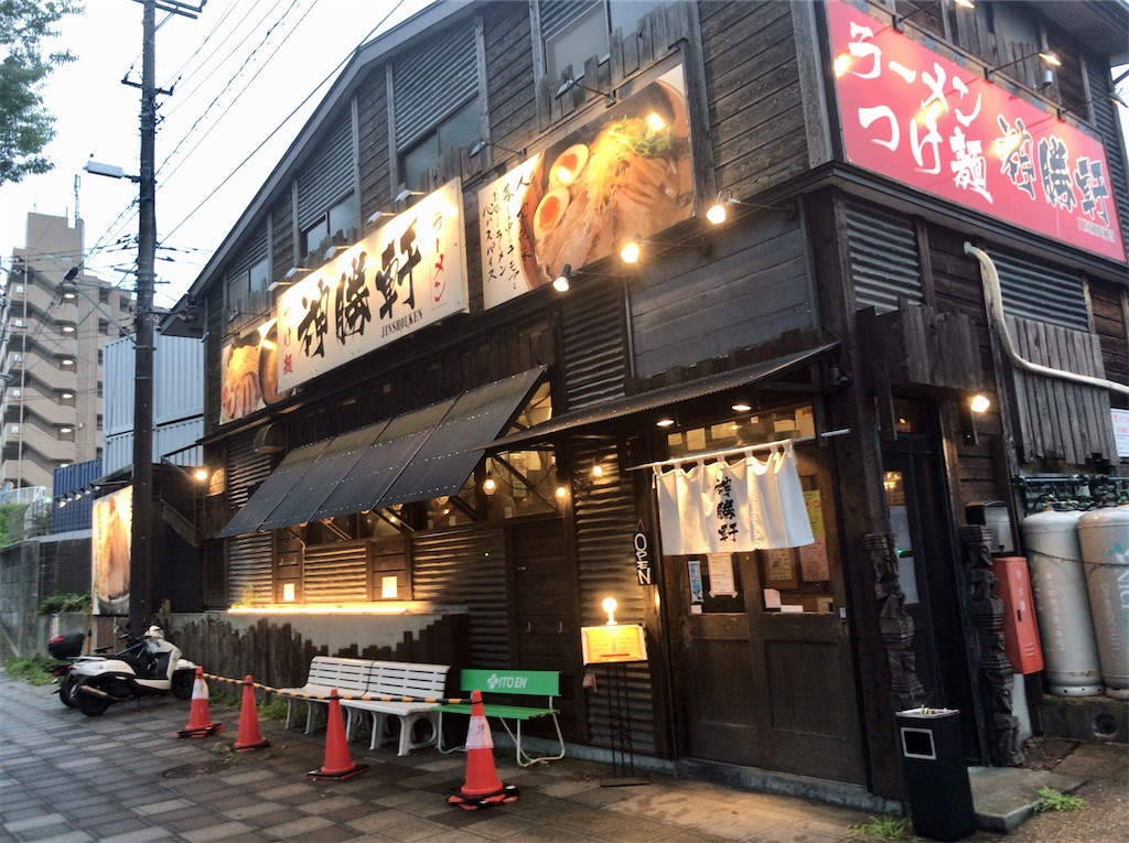 f:id:yokohamamiuken:20210813072108j:image