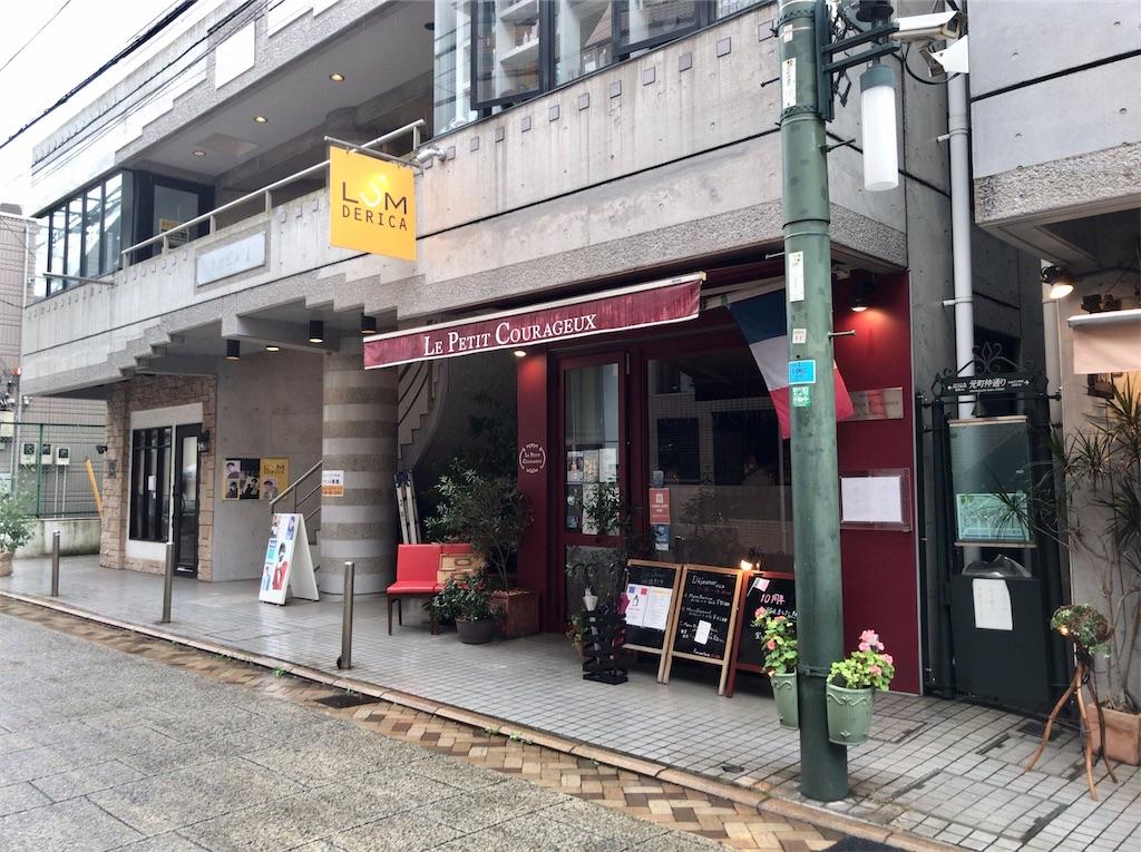 f:id:yokohamamiuken:20210813201706j:image