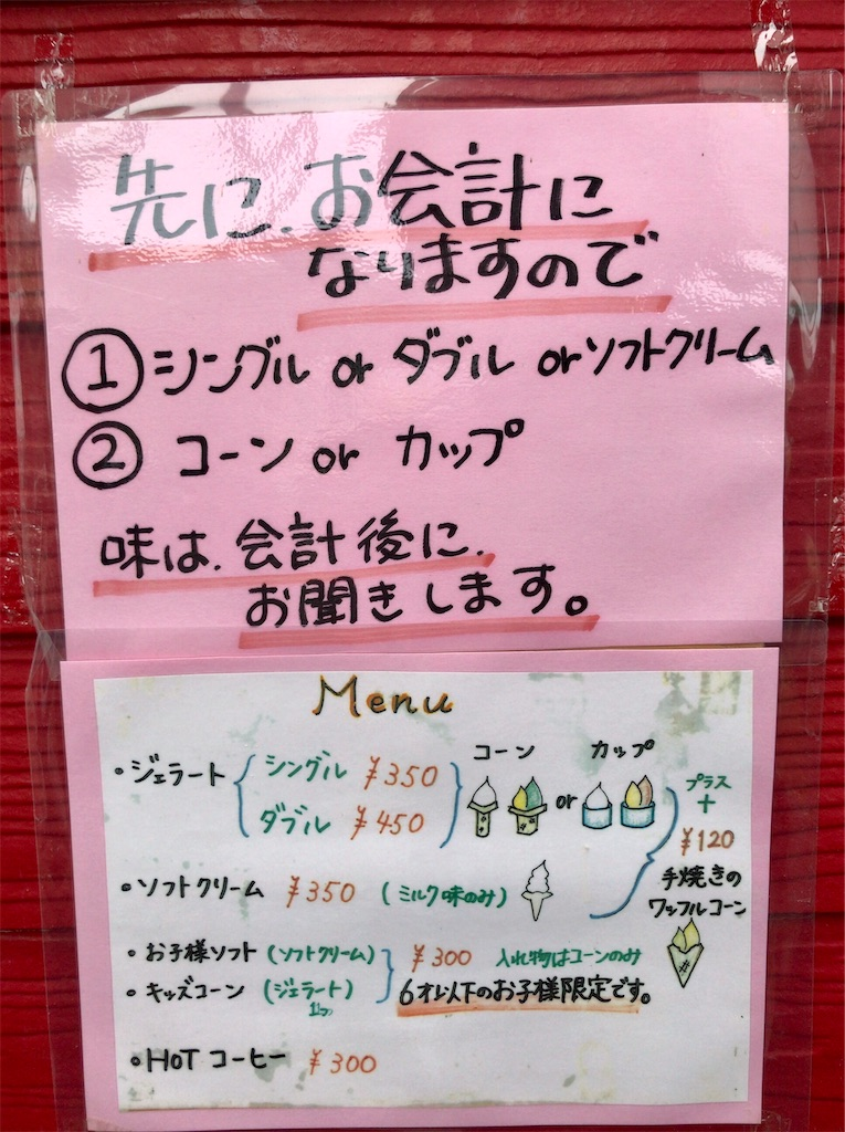 f:id:yokohamamiuken:20210816074132j:image