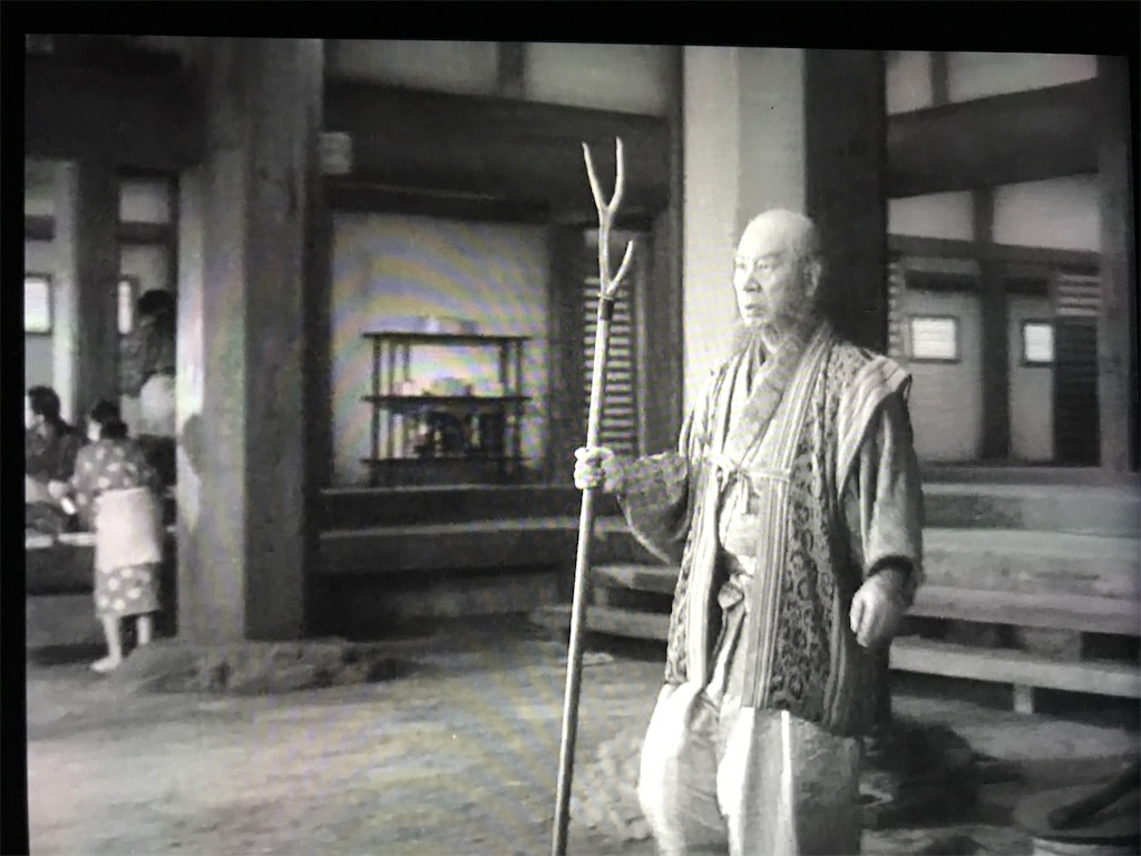 f:id:yokohamamiuken:20210816234326j:image
