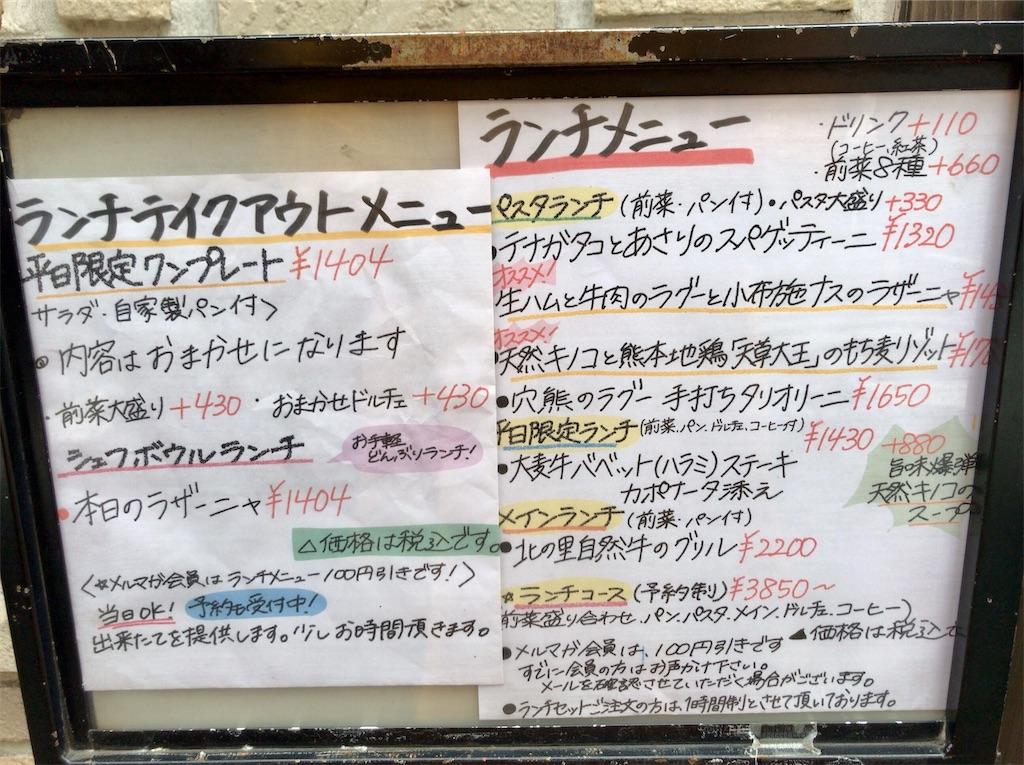 f:id:yokohamamiuken:20210817130119j:image