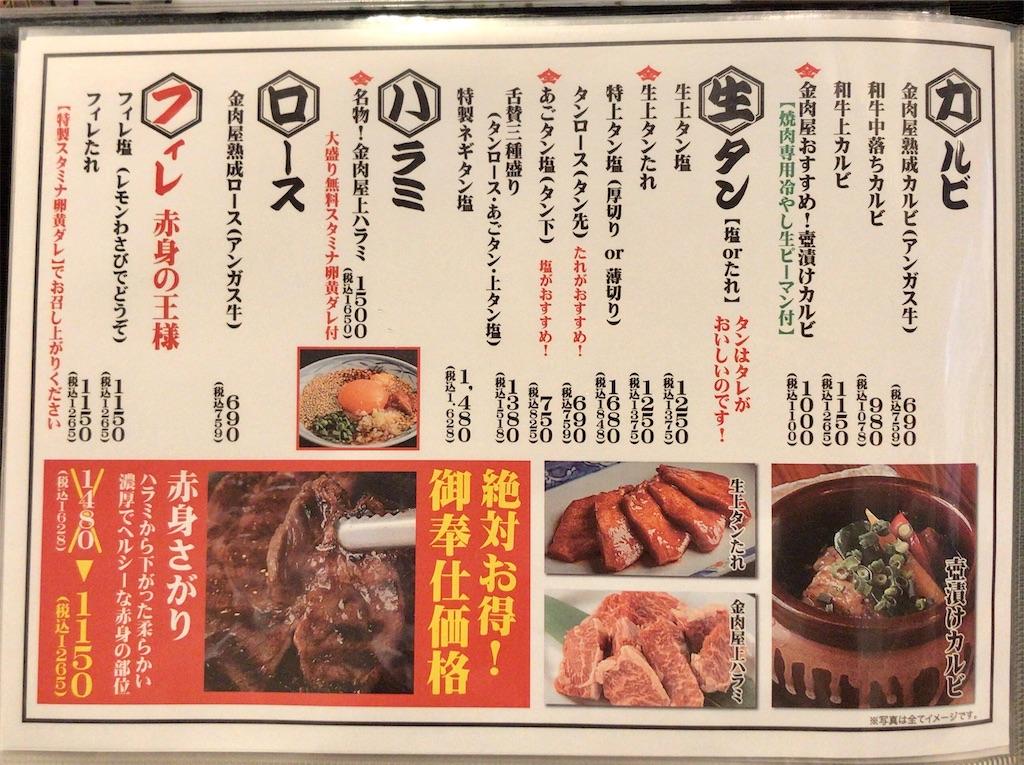 f:id:yokohamamiuken:20210818212422j:image