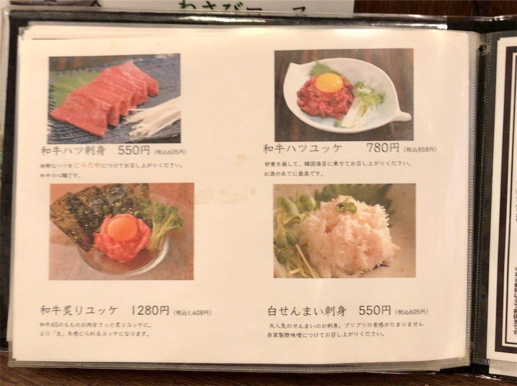 f:id:yokohamamiuken:20210818212456j:image
