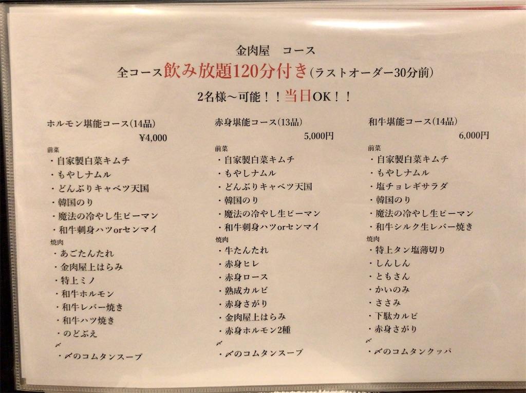 f:id:yokohamamiuken:20210818212506j:image