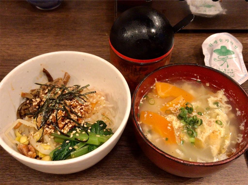 f:id:yokohamamiuken:20210818212521j:image