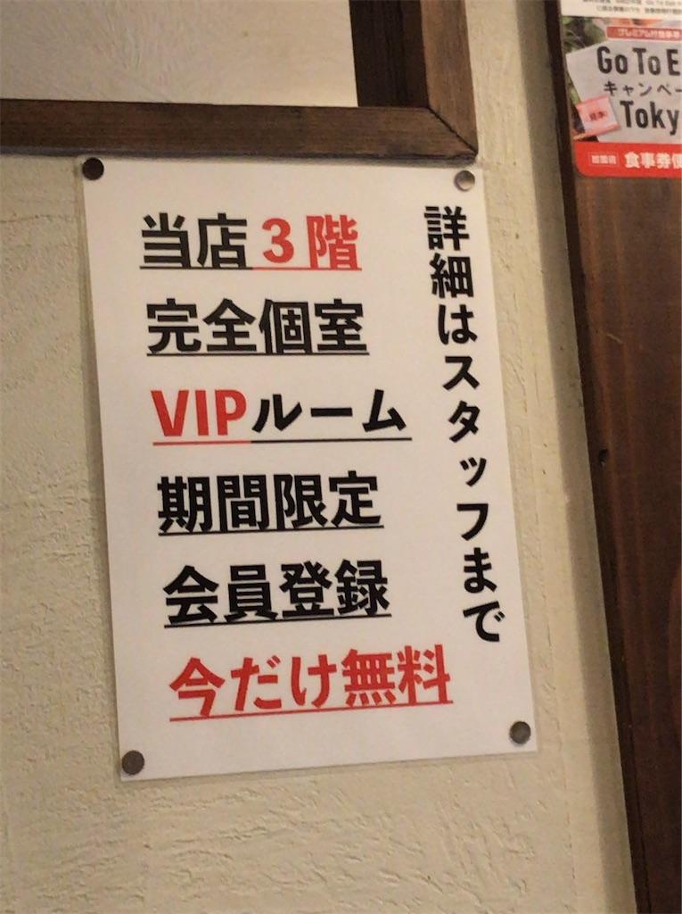 f:id:yokohamamiuken:20210818212538j:image