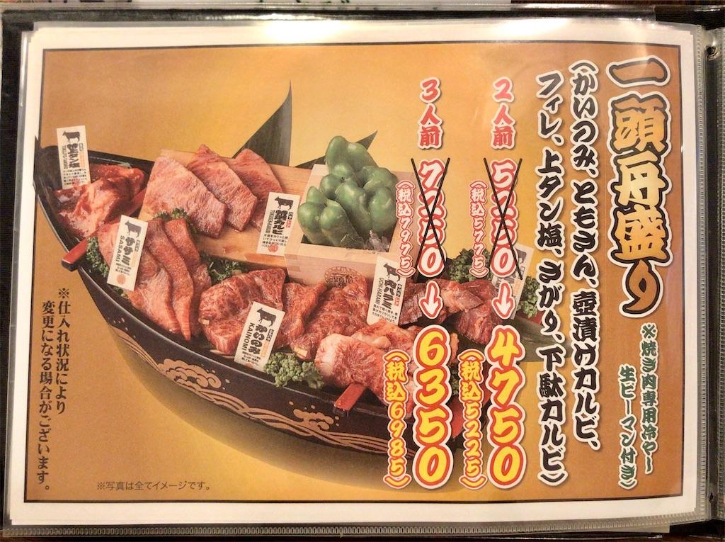 f:id:yokohamamiuken:20210818212545j:image