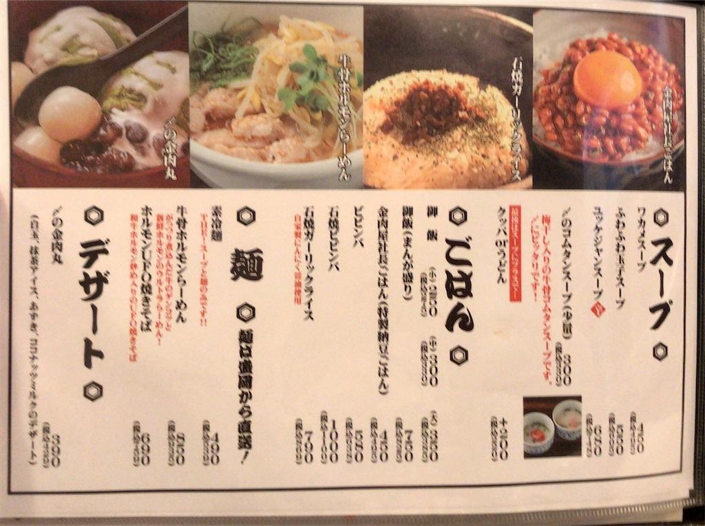 f:id:yokohamamiuken:20210818212551j:image