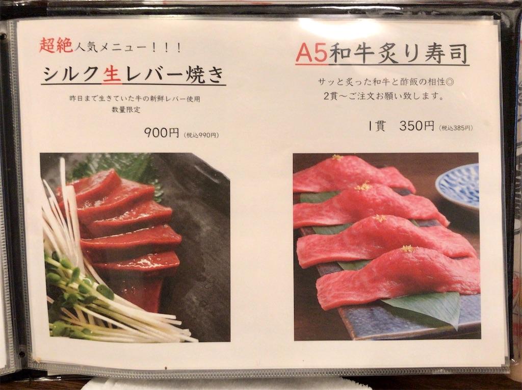 f:id:yokohamamiuken:20210818212605j:image